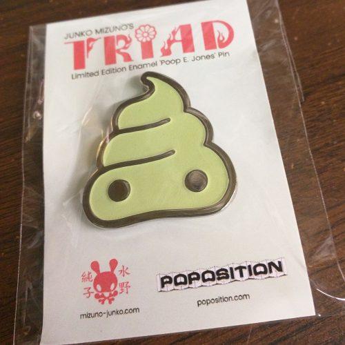 Enamel Poop Pin
